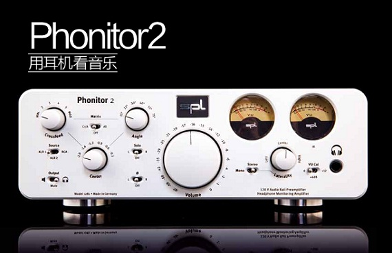 Phonitor2用耳机看音乐