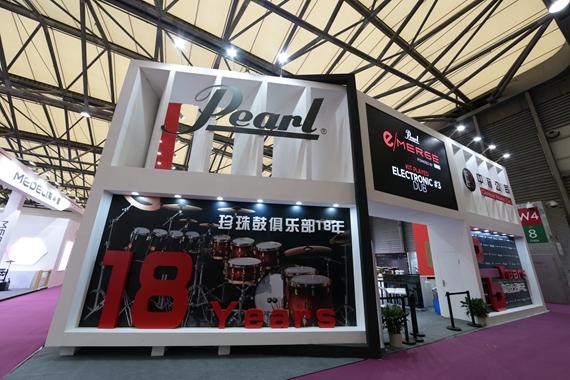 25岁的中音公司在上海展会