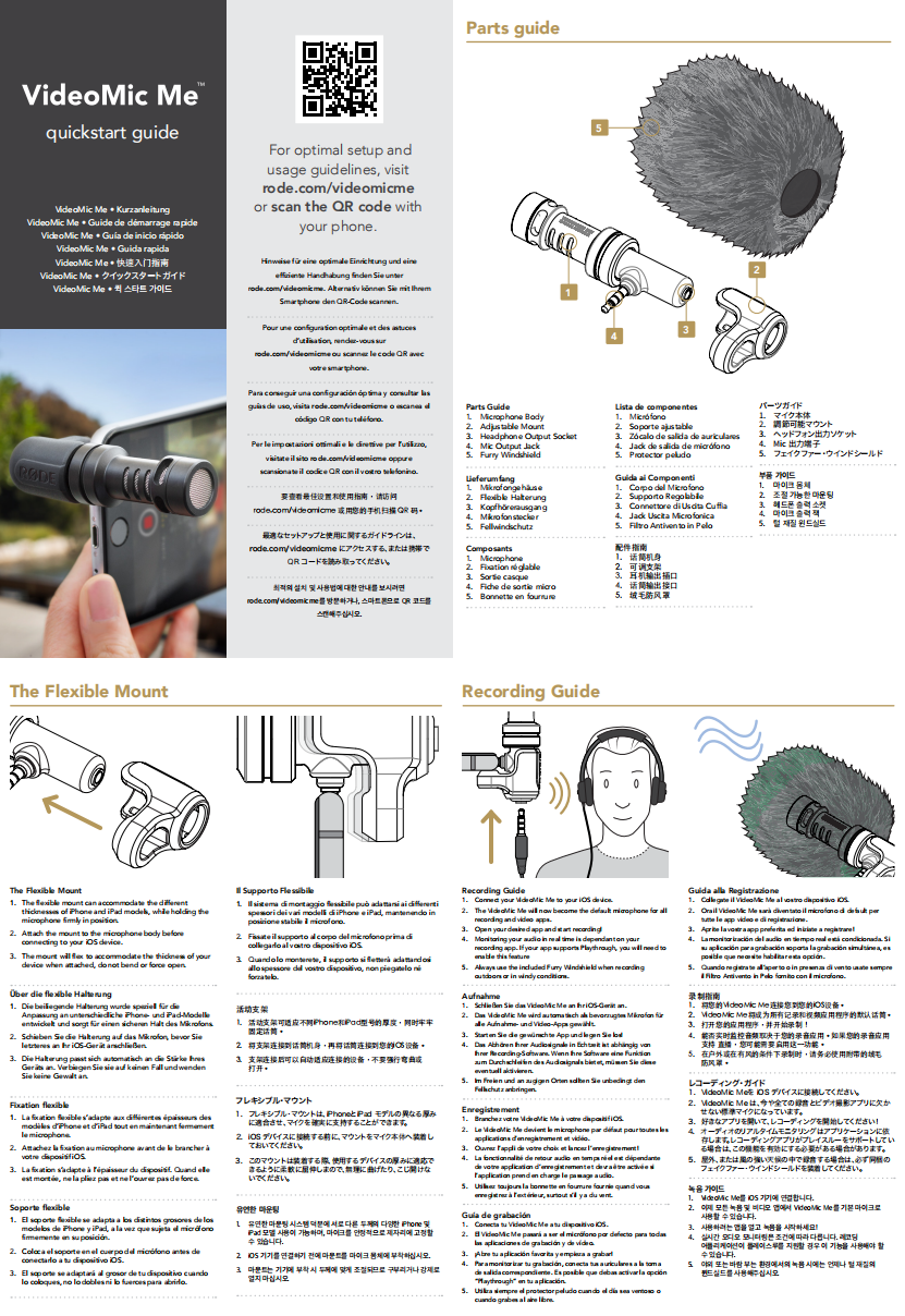 VideoMic Me_quickstart_guide_Chinese_0.png